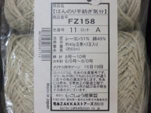 10801-11