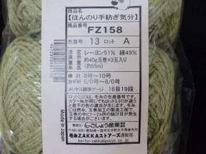 10801-13